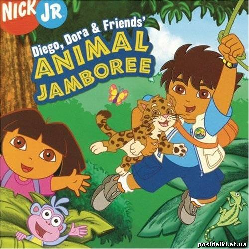Diego, Dora and Friends` - Animal Jamboree (2006) [MP3]