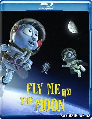 Мухнём на Луну / Fly Me to the Moon (2008) BDRip