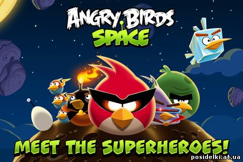 Angry Birds Space 1.0.0 [iPhone, iPod]